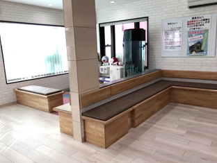 山中田診療所