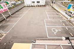 駐車場完備